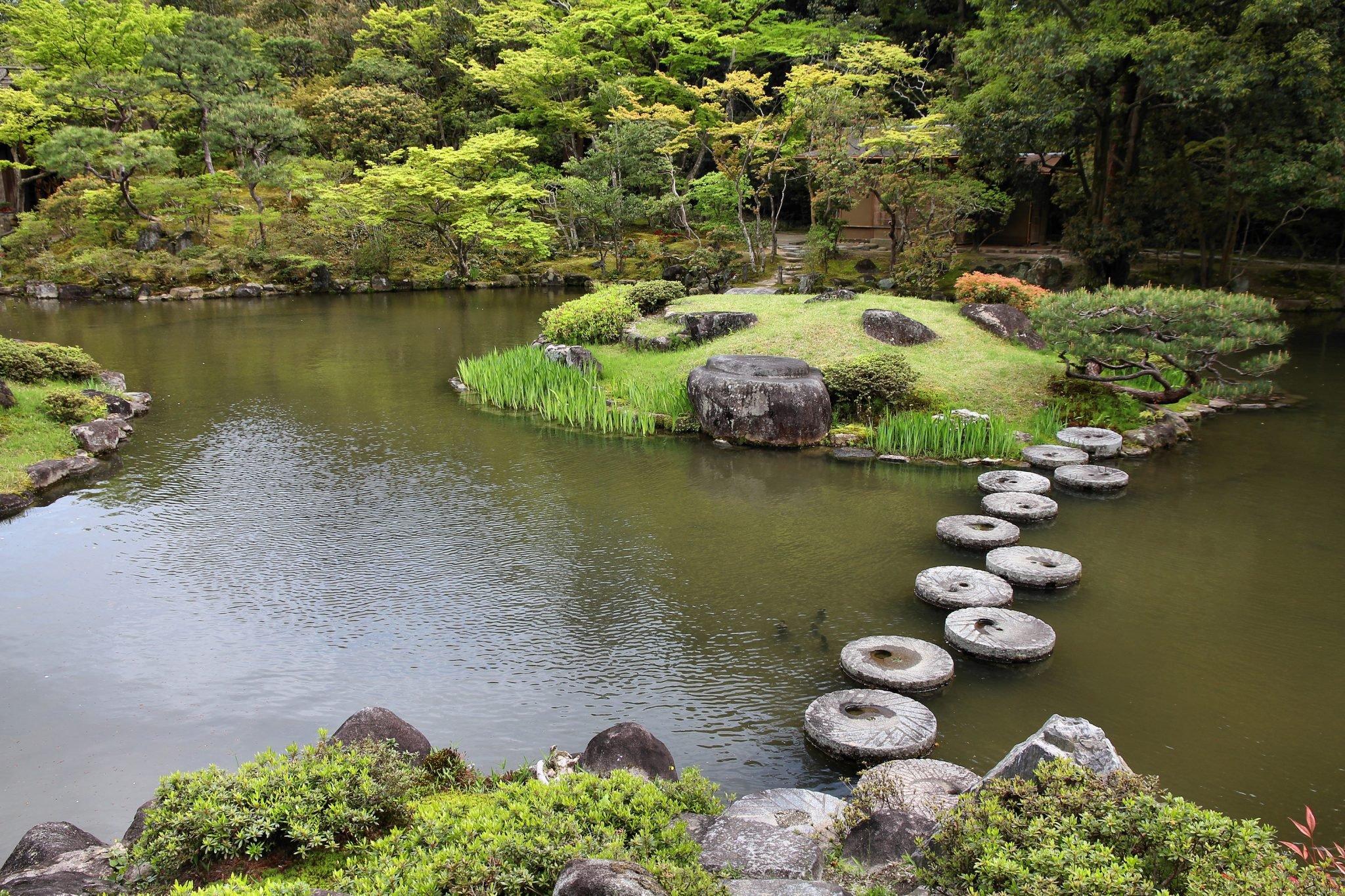 Isuien Gardens