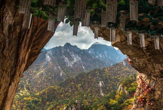 Mount Seorak National Park